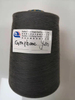 Functional Graphene fiber machine yarn for knitting and weaving